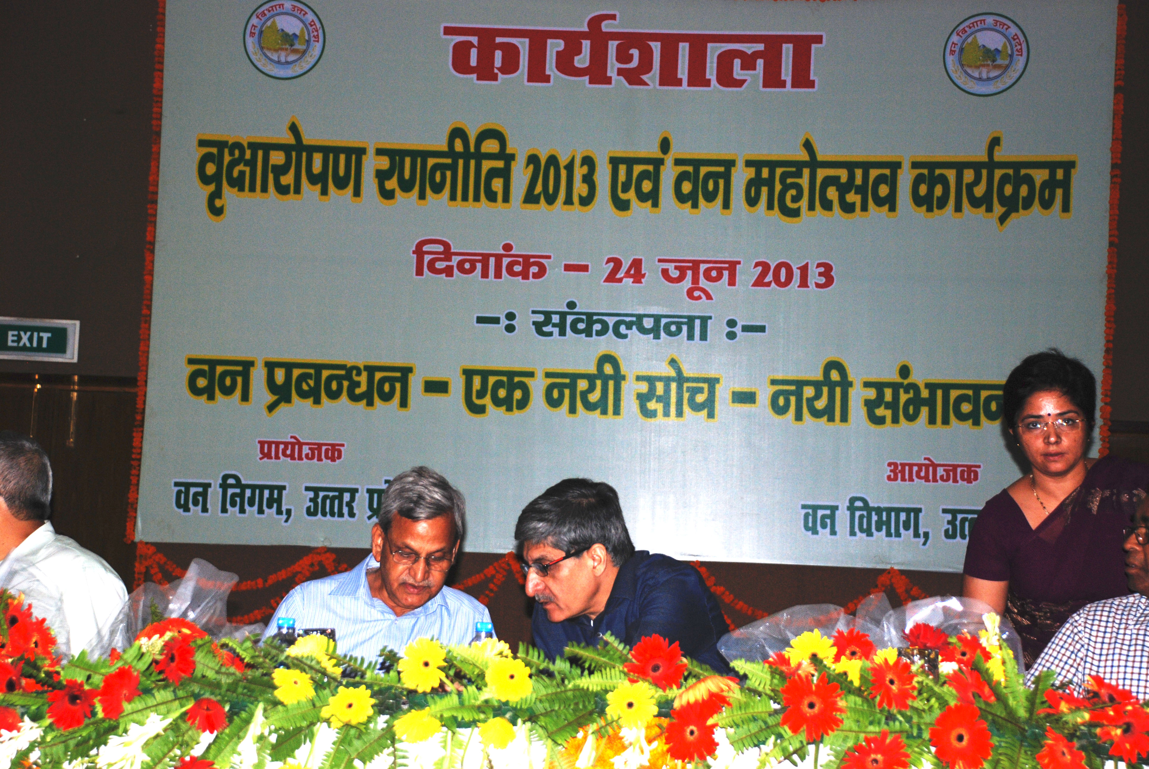 Van Mahotsav on 24 June, 2013