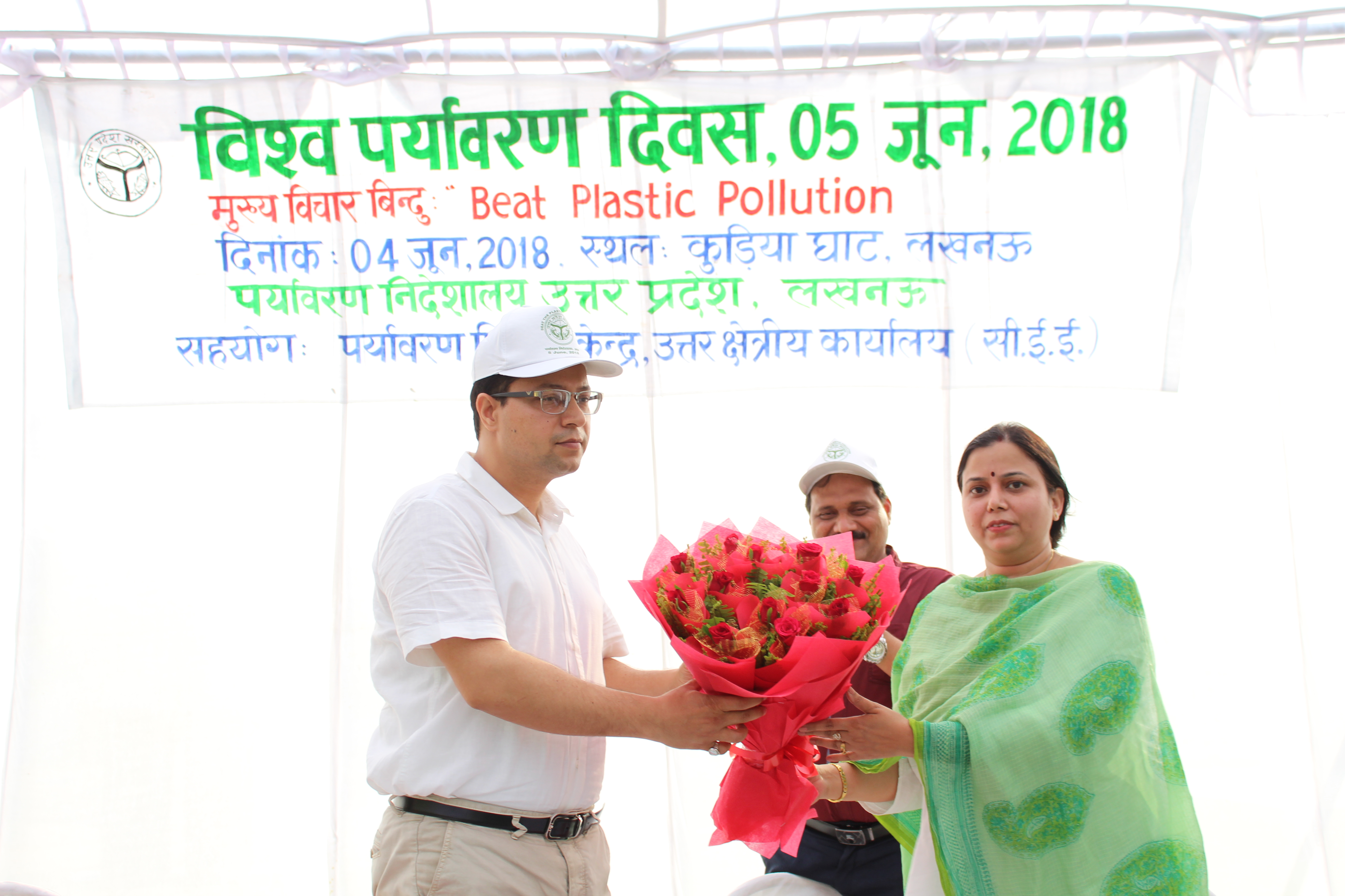 World Environment Day 2018 Celebration at Regional Science City, Lucknow